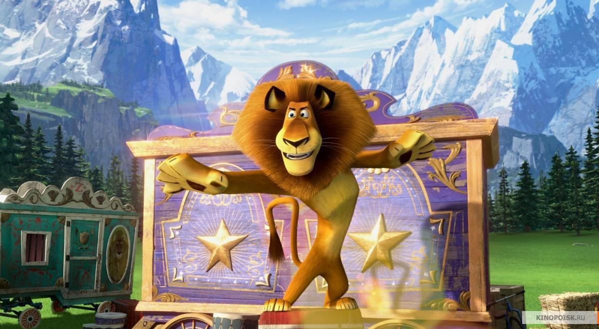 кадр №1 из фильма Мадагаскар 3