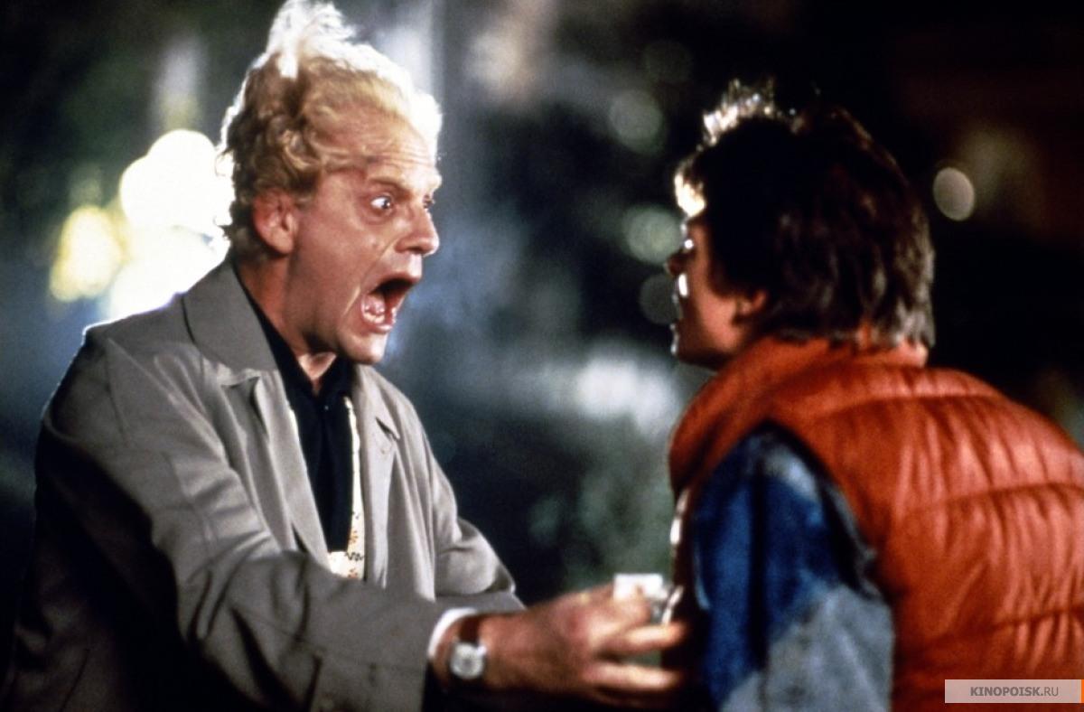 кадр №1 из фильма Ип МанНазад в будущее (1985)
