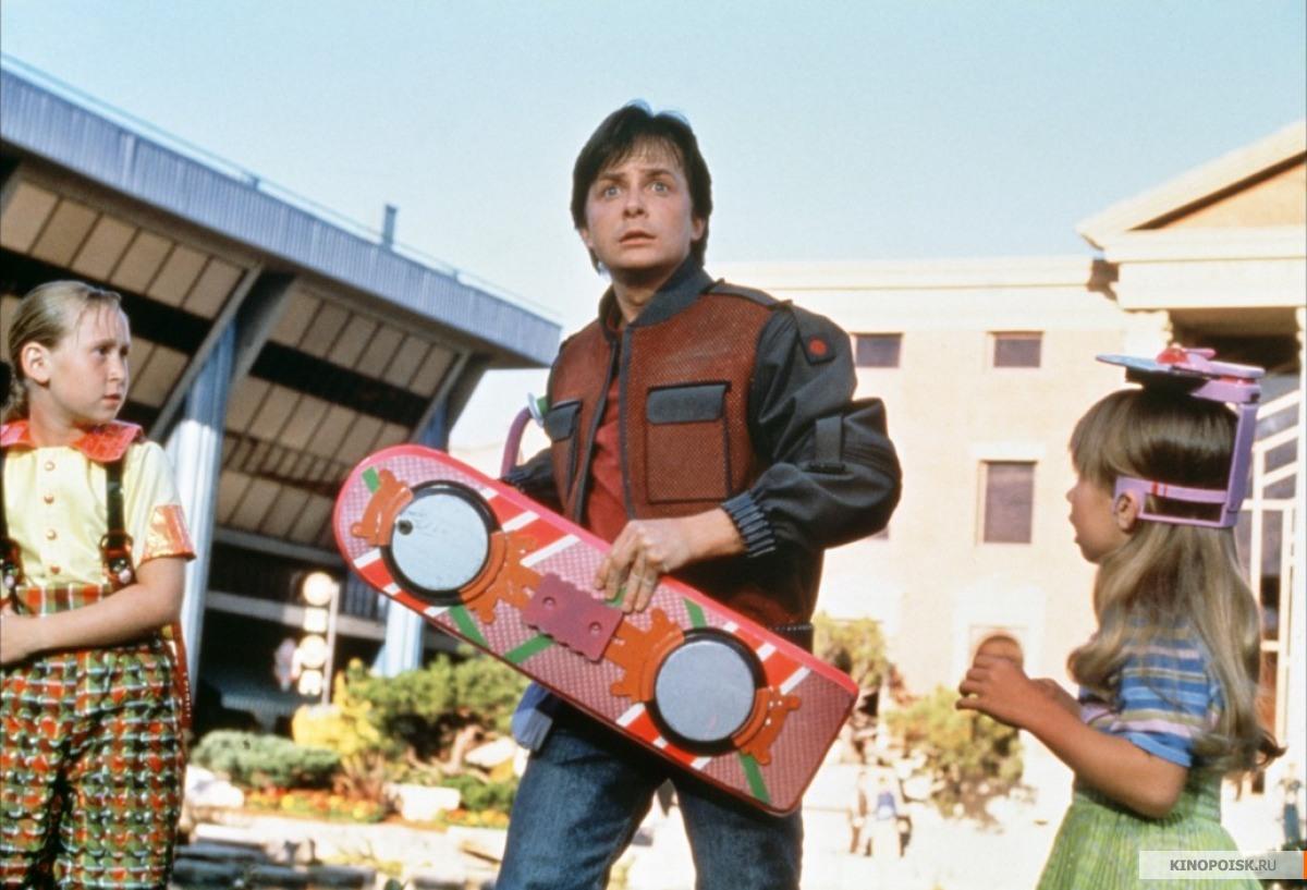кадр №3 из фильма Назад в будущее 2 (1989)