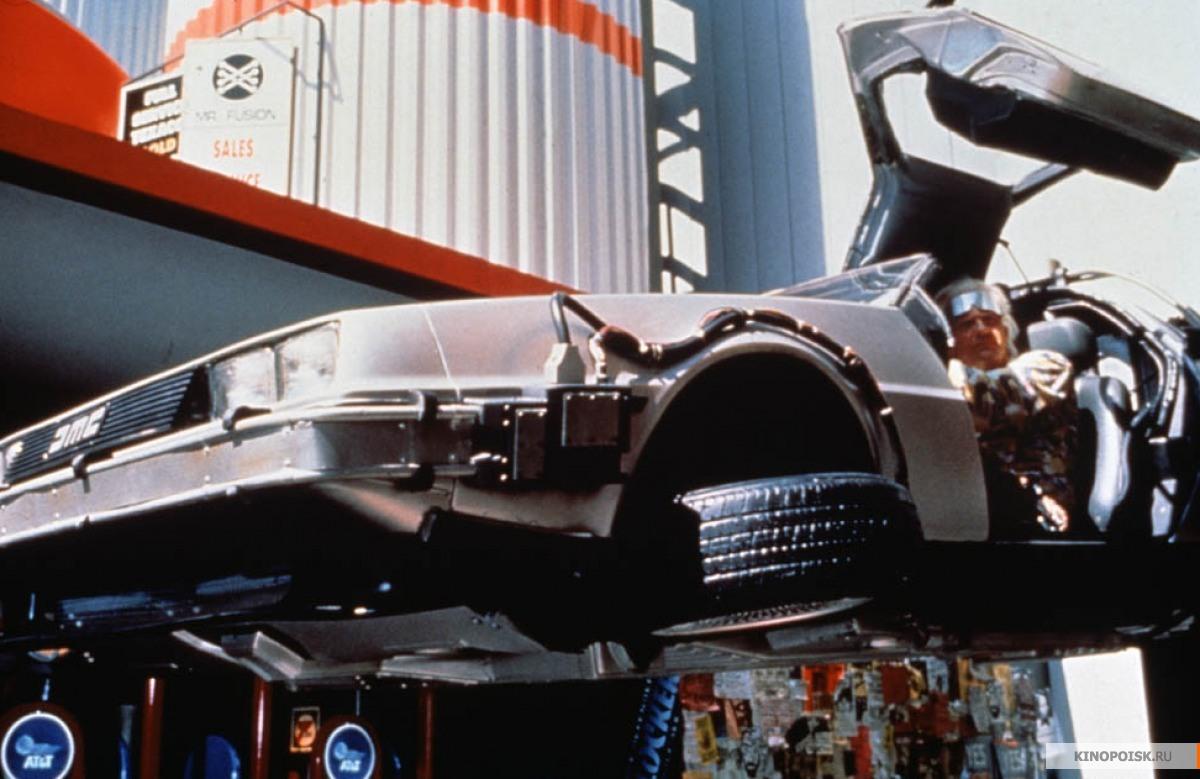 кадр №1 из фильма Назад в будущее 2 (1989)