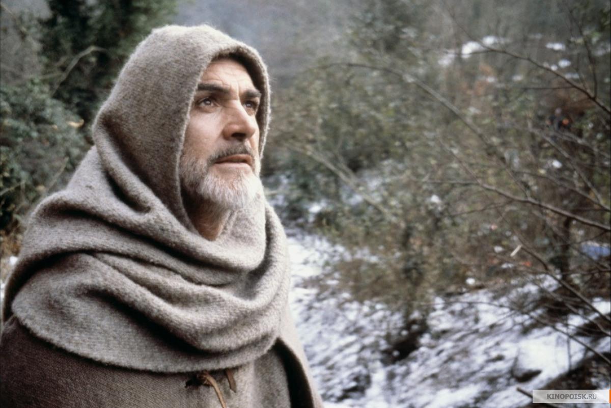 картинка монах с розой слов будет истории