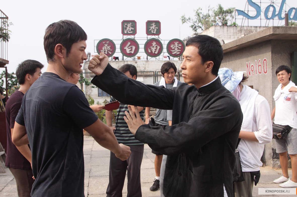 кадр №2 из фильма Ип Ман 2 (2010)