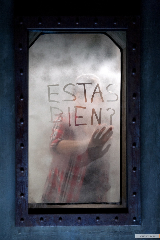 нет изображения - Бункер / La cara oculta