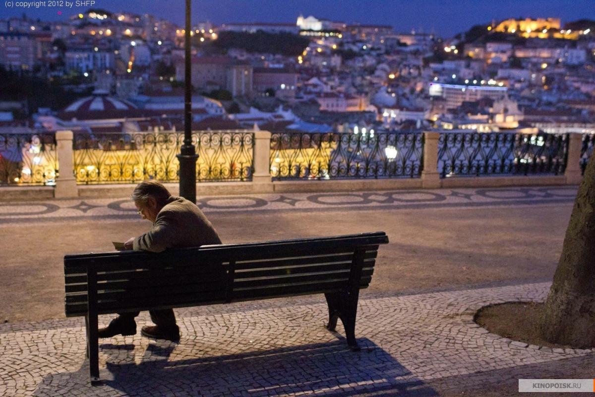 «Ночной Поезд До Лиссабона» / 2013