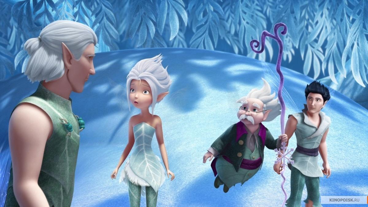 картинки фея тайна зимнего леса хотите начать бегать