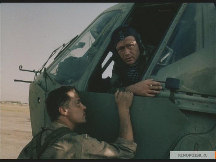 афганский излом смотреть онлайн-зп2