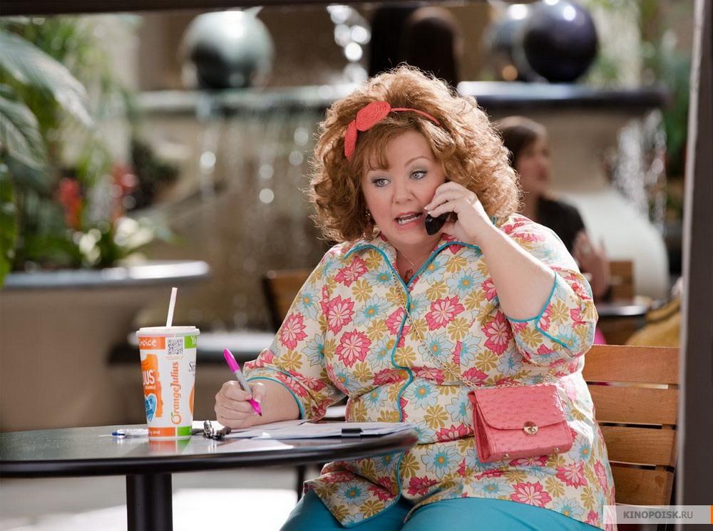 Фильм про толстушек которые похудели список