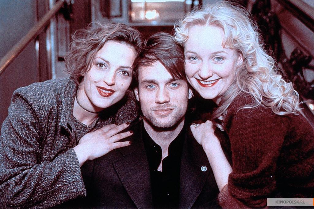Две дамы и один парень