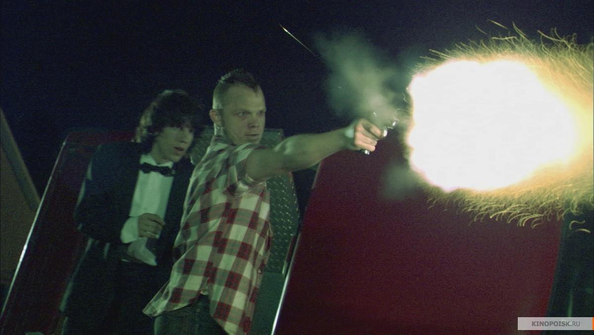 кадр №3 из фильма Адская вечеринка - смотреть онлайн