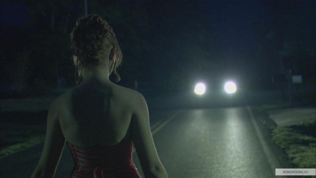 кадр №1 из фильма Адская вечеринка - смотреть онлайн