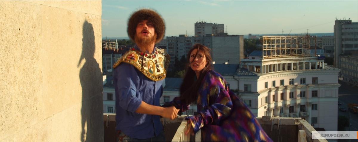 кадр №3 из фильма Сокровища О.К (2013)