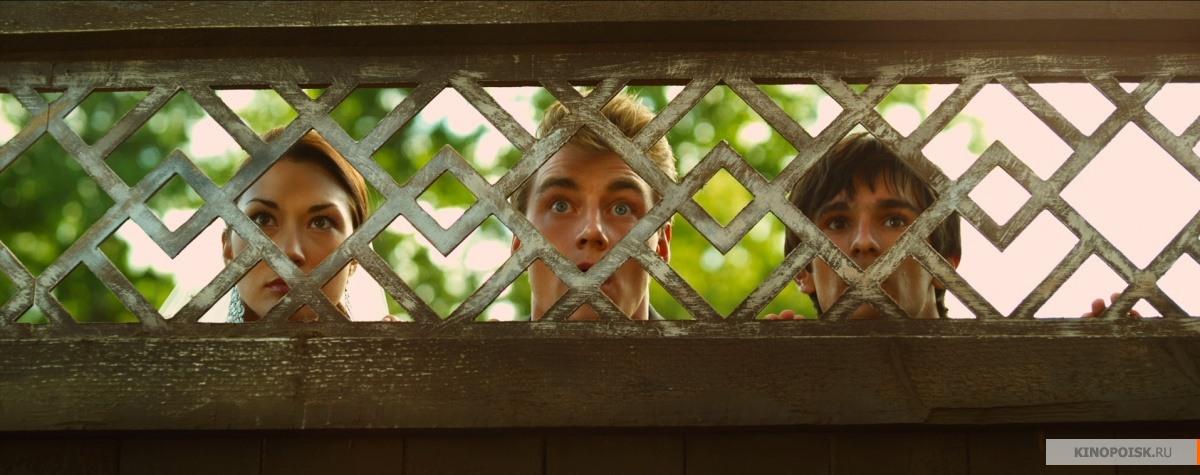кадр №1 из фильма Сокровища О.К (2013)