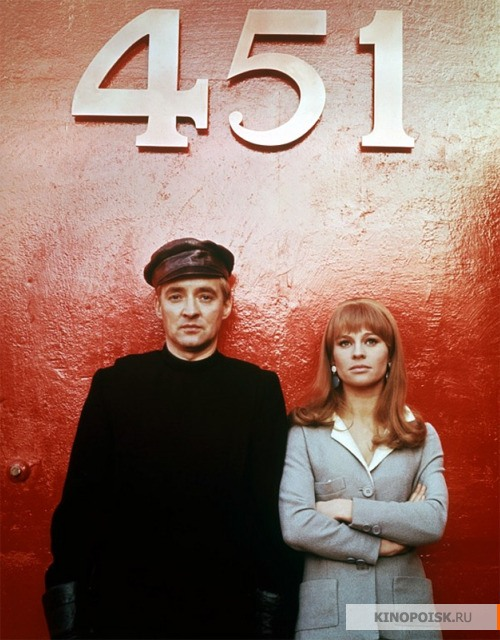 the heroic qualities of guy montag in fahrenheit 451 a novel by ray bradbury