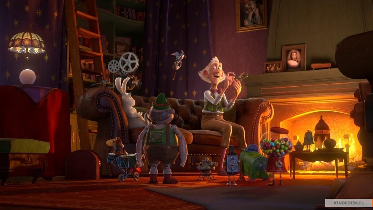 Кот Гром и заколдованный дом мультфильм загрузить