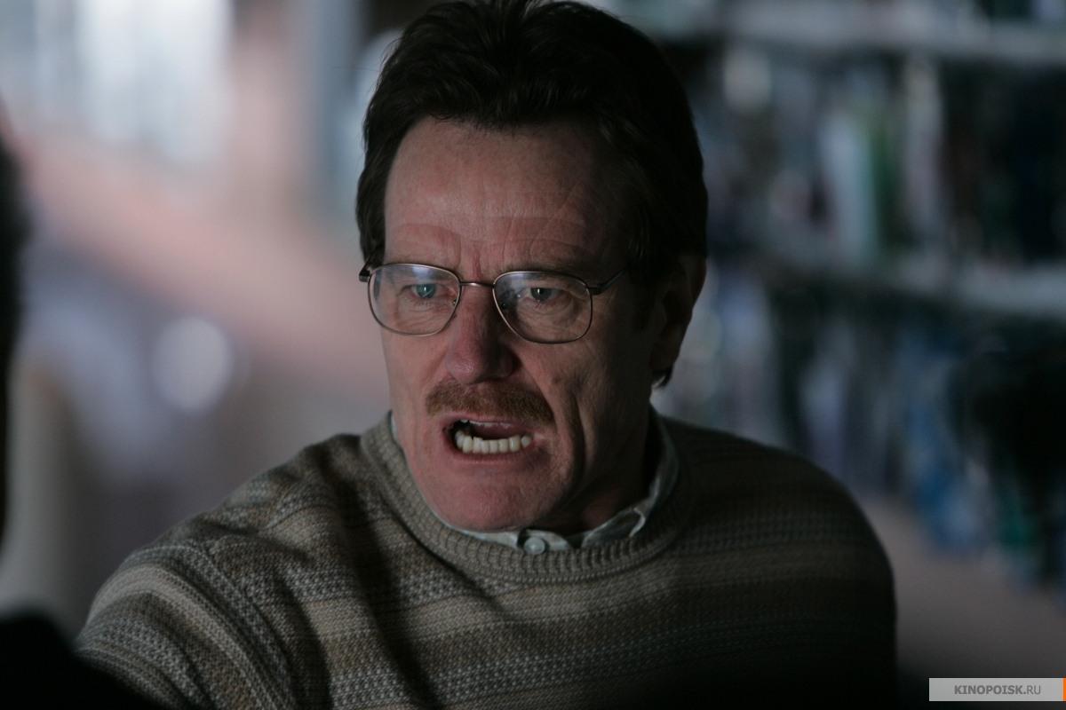 La quinta ed ultima stagione della serie televisiva Breaking Bad composta da sedici episodi è stata trasmessa dal canale statunitense AMC in due parti separate i