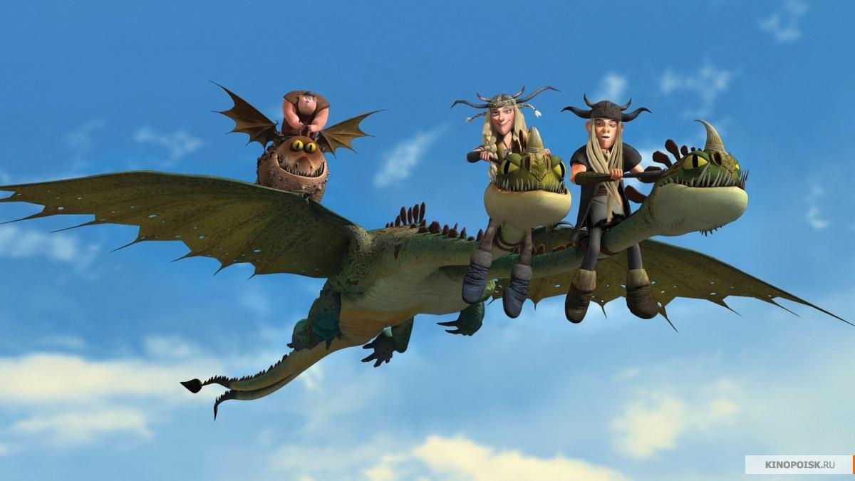 одна картинки драконы и всадники олуха все серии создать очаровательный
