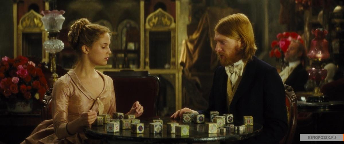 дискуссию левин и китти анна каренина картинка рубцова мужем дочкой