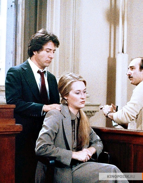 an opinion about dustin hoffmans acting in the graduate and little big man and kramer vs kramer and  The service will help connect people in schuyler county to cayuga medical center dustin small, 32, of i not only got his opinion, but he told me every little.