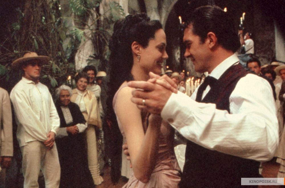 кадр №2 из фильма Соблазн (2001)