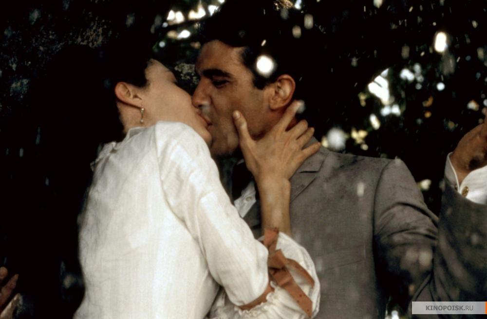 кадр №1 из фильма Соблазн (2001)