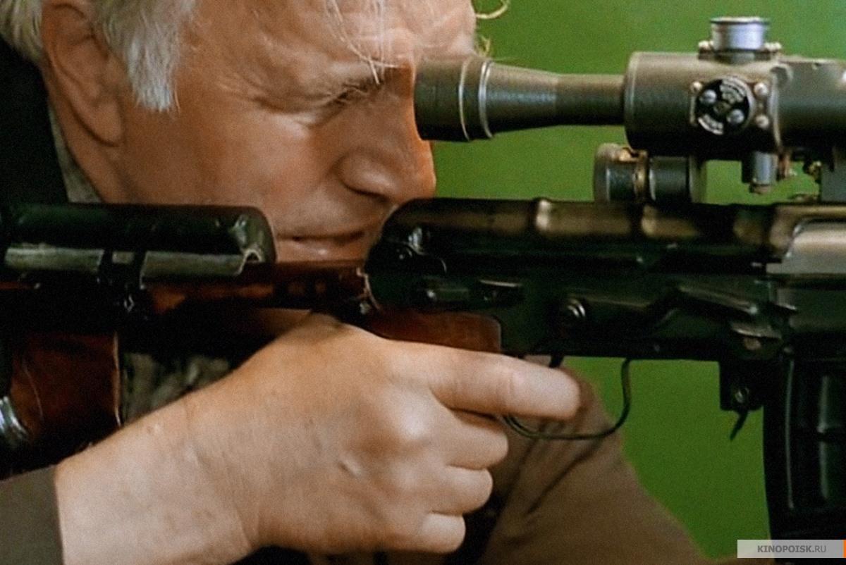 что картинка ворошиловского стрелка семейству дербенниковых