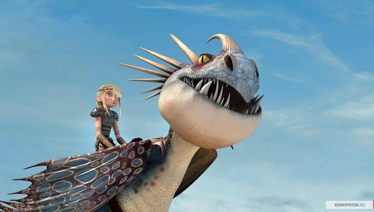 Дракон всадники олуха картинки всех драконов