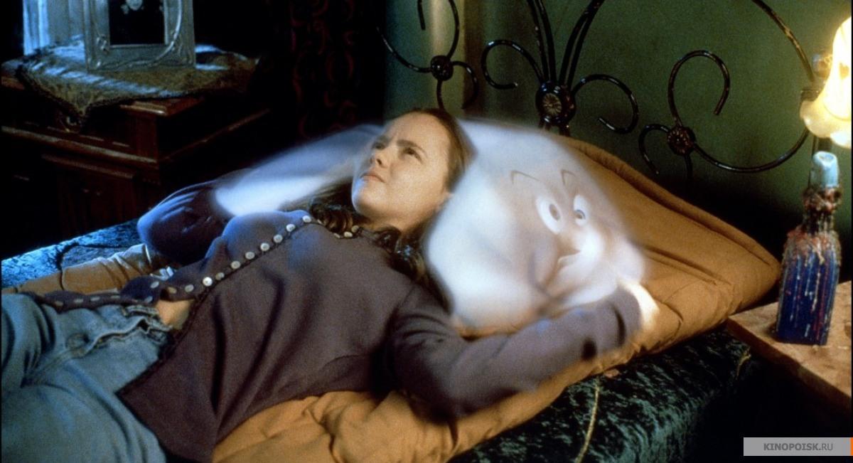 кадр №3 из фильма Каспер (1995)