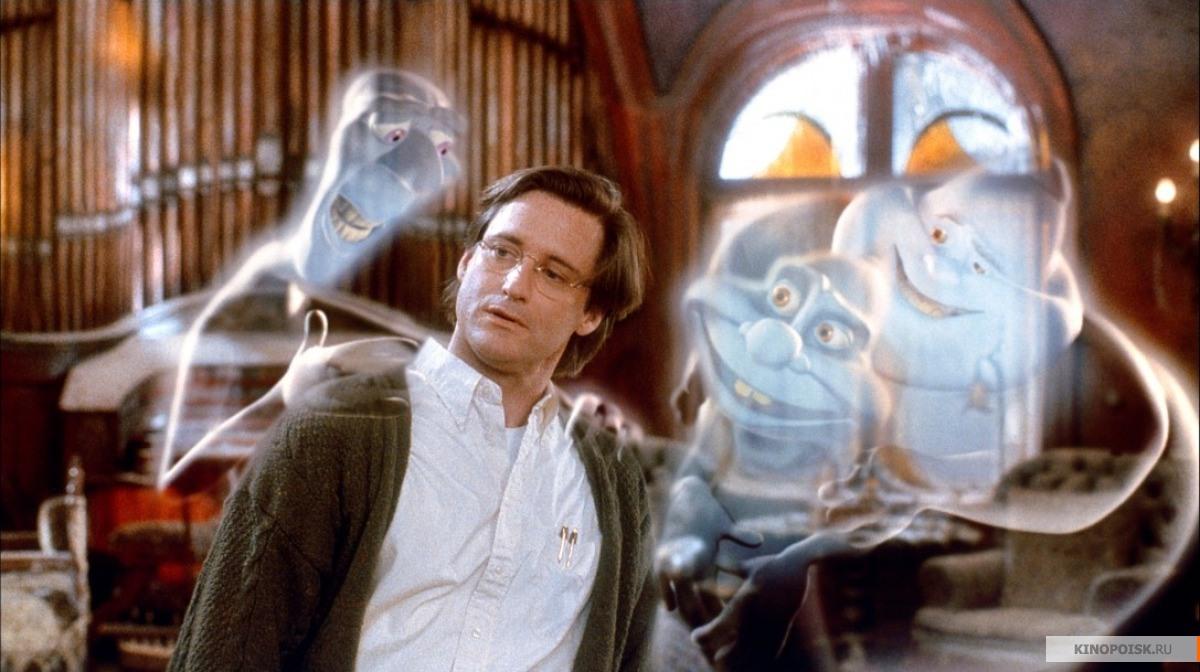 кадр №1 из фильма Каспер (1995)