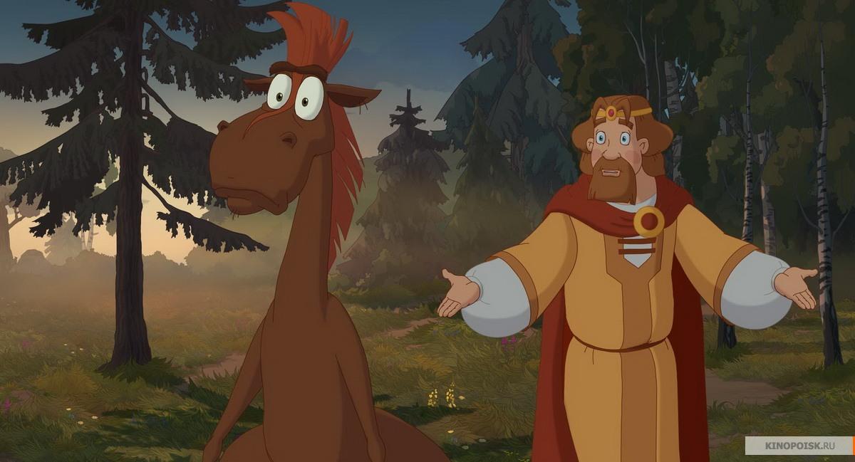 Картинка мультфильма ход конем