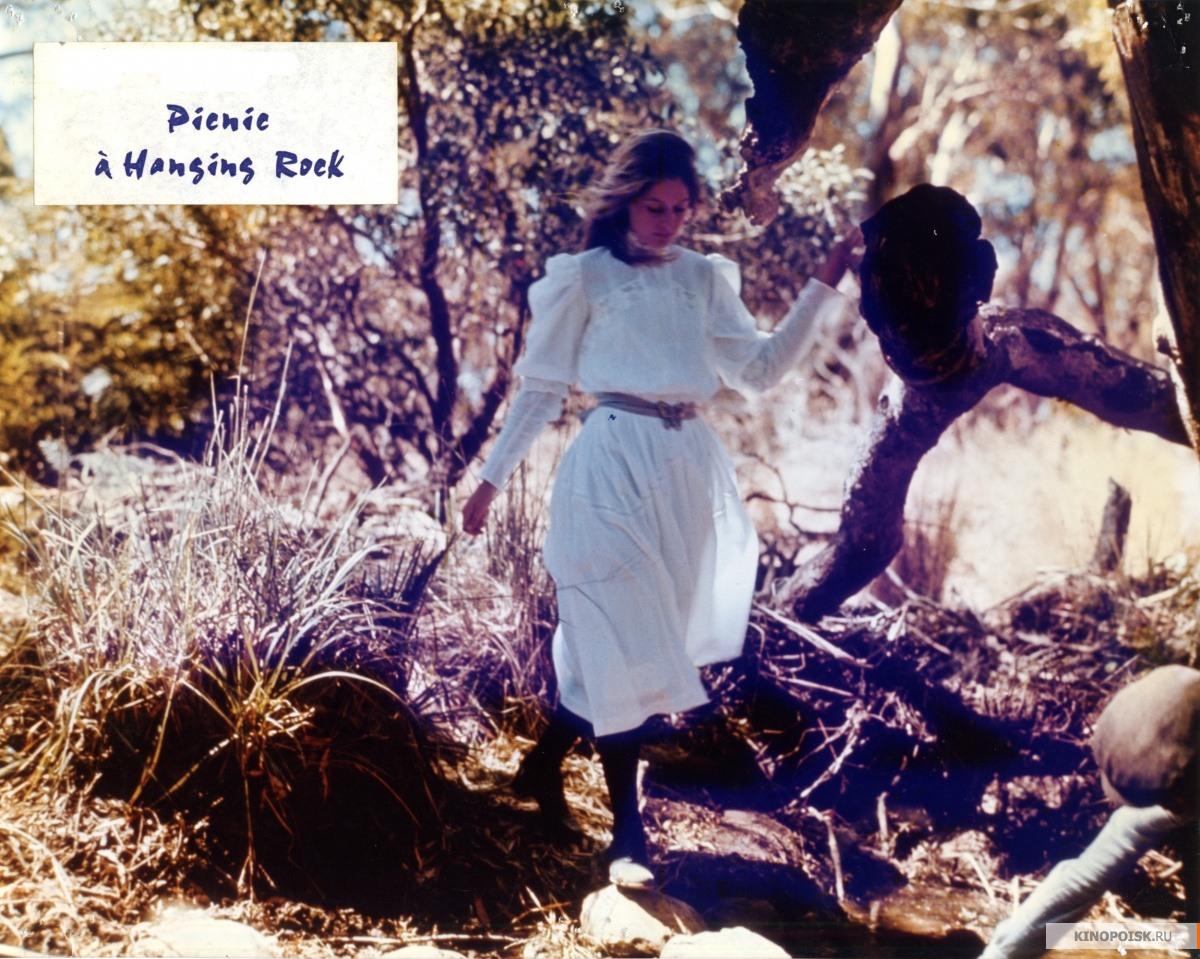 Пикник у висячей скалы фото гл героя