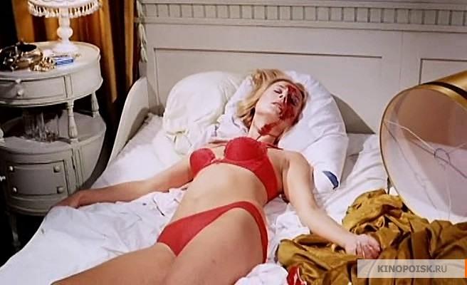 Убийства секс фото