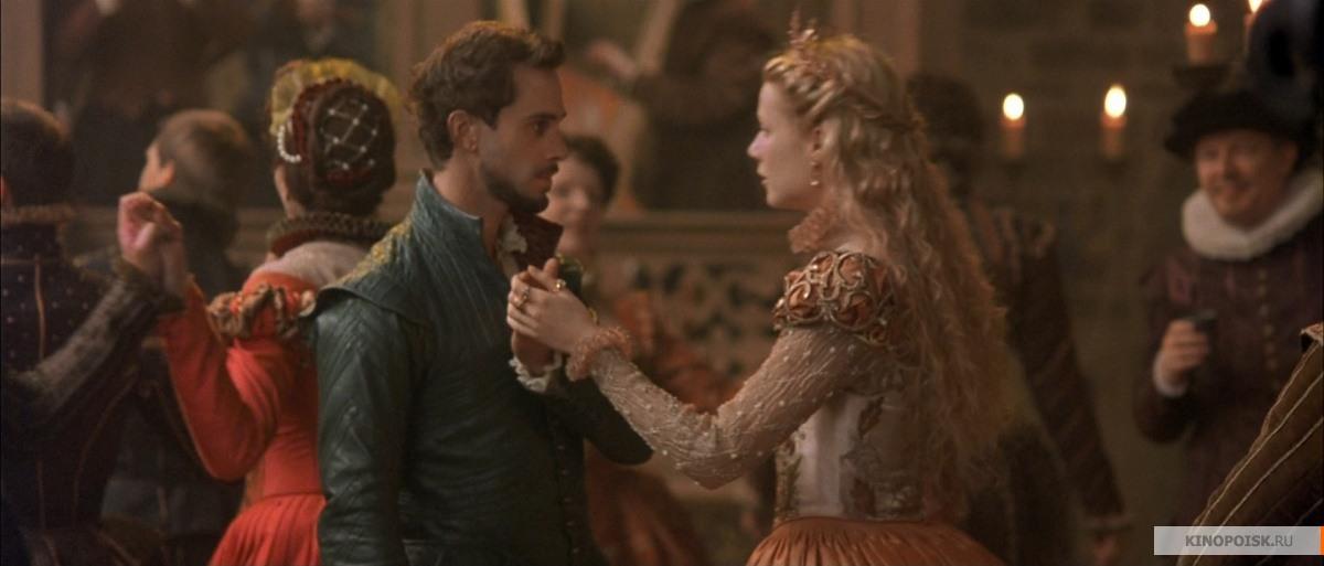 Влюбленный шекспир в картинках