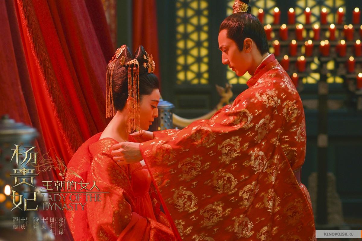 Китайские эротич фильмы недавно