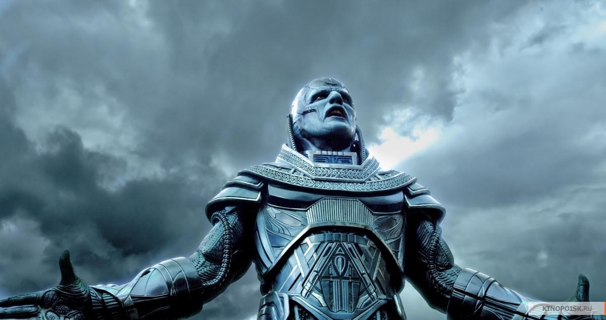 нет изображения - Люди Икс: Апокалипсис / X-Men: Apocalypse