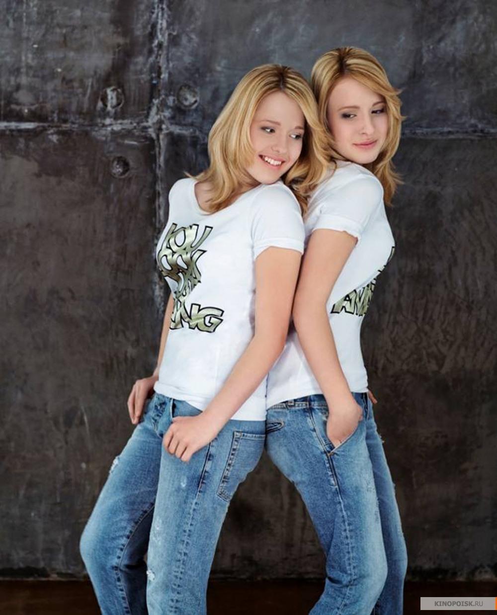 зрелые близняшки