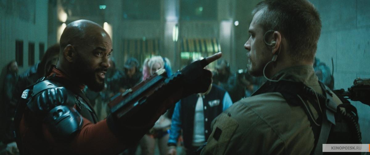 кадр №3 из фильма Отряд самоубийц