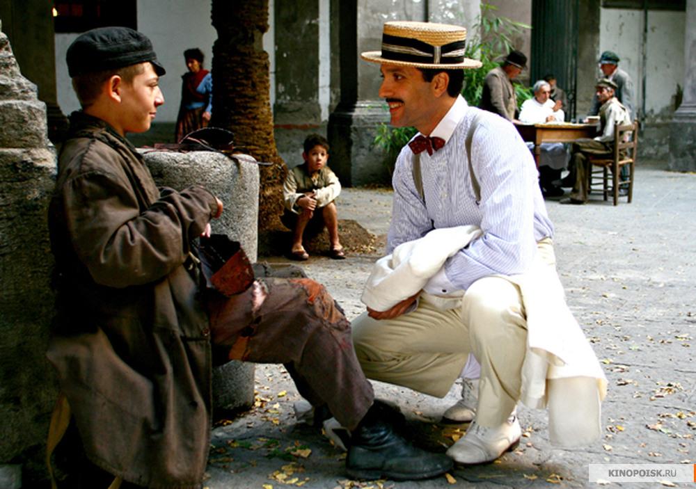 Джузеппе Москати: Исцеляющая любовь / Giuseppe Moscati: L'amore che guarisce