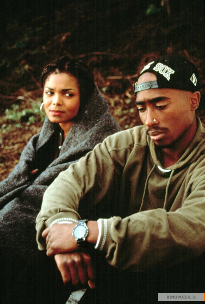 an analysis of the theme of love in african american history and the movie poetic justice Claude mckay, home to harlem on the beauty of african-american females and their poetry and the vice of rap music in the movie poetic justice.