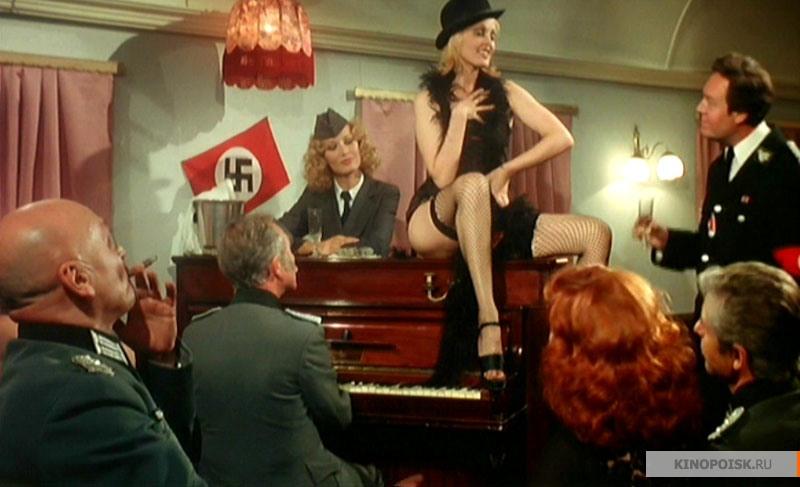 Фильм про секс в сс во второй мировой