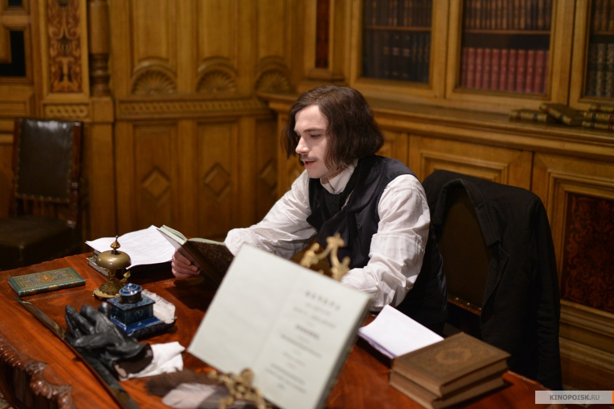 кадр из фильма Гоголь. Начало