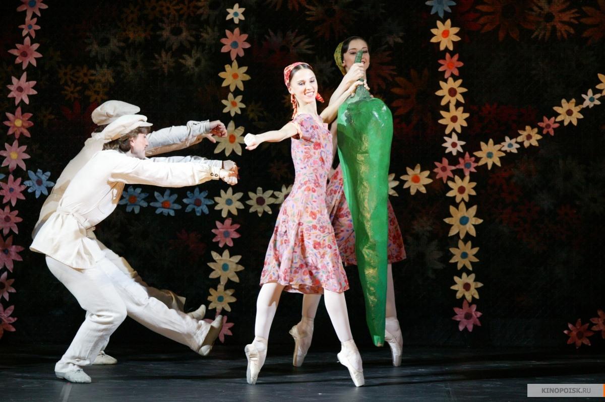 фото из балета светлый ручей и отзывы сопротивлением фоторезистора является