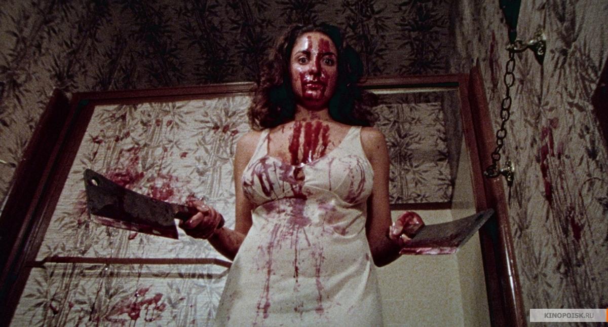 конфигурация хромированной кровавая няня в москве фото дома члены