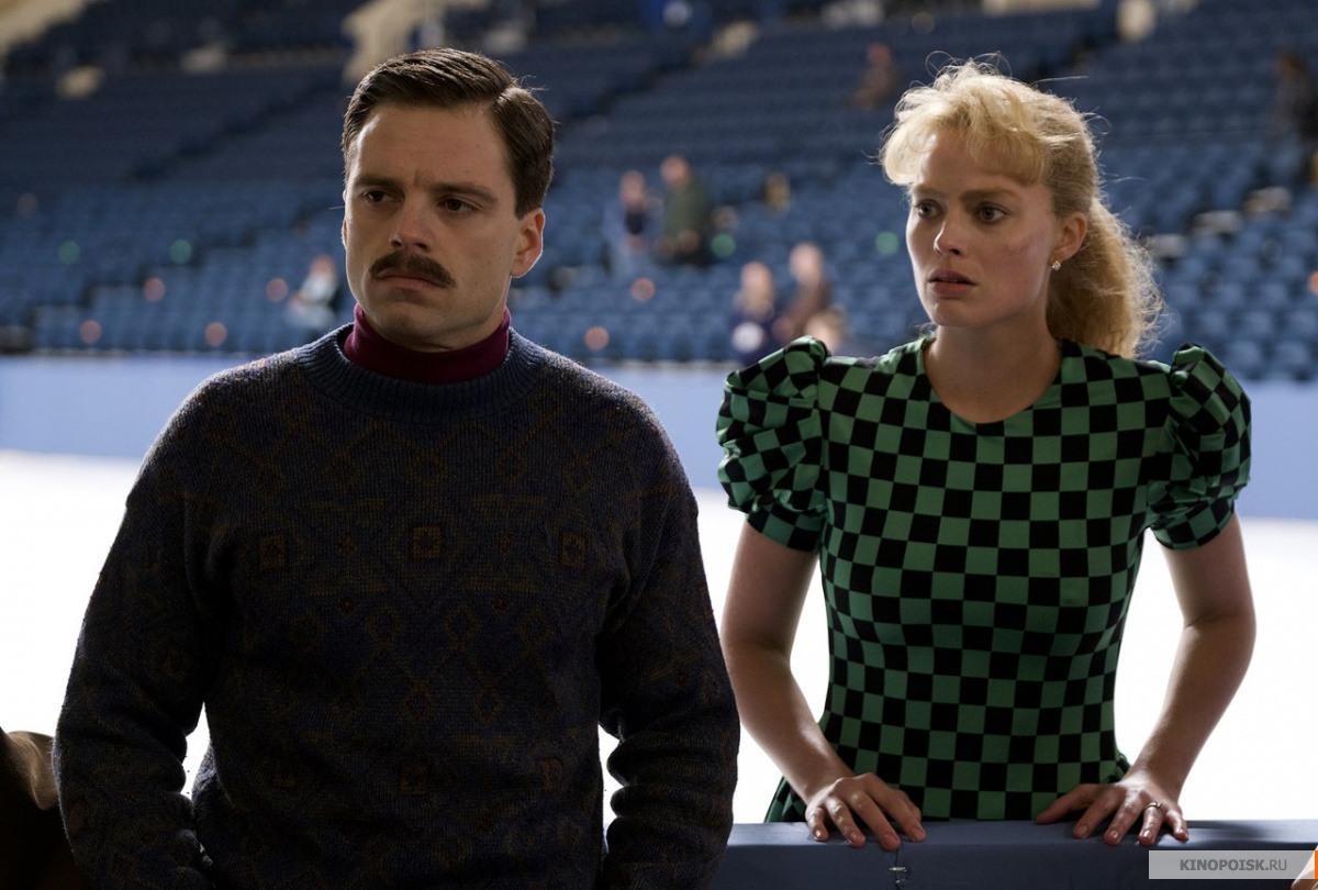 Кадр из фильма 1