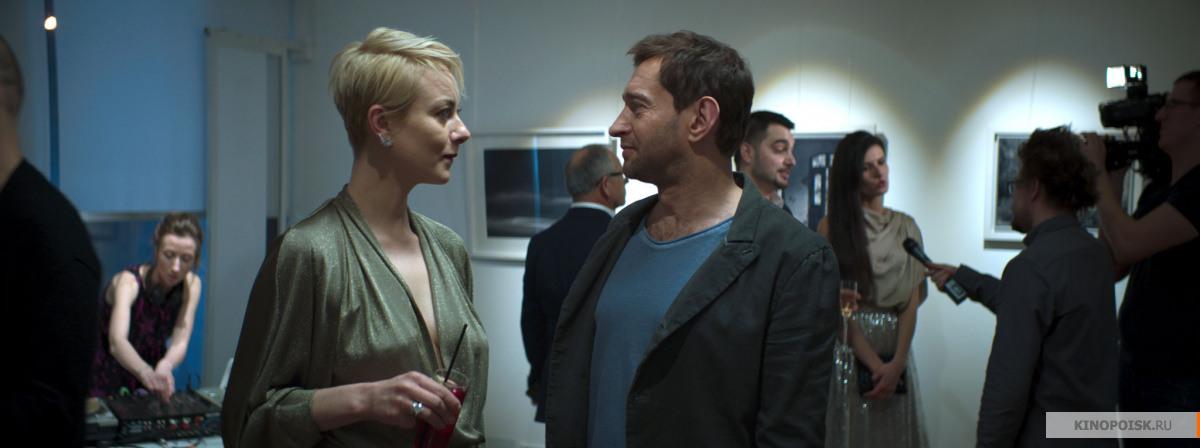 кадр из фильма 2