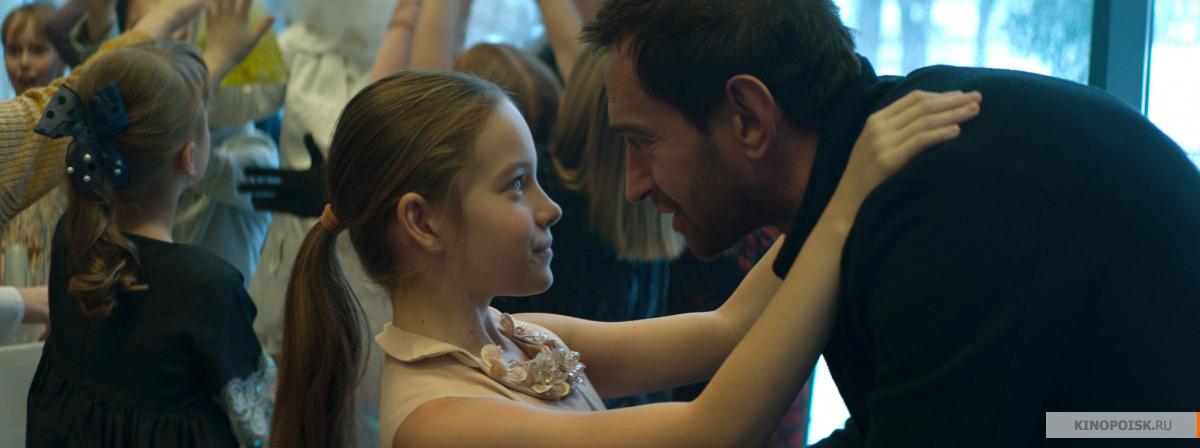 Кадр из фильма Селфи