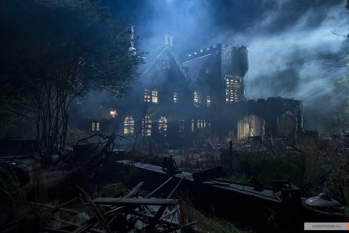 кадр №1 из фильма Призраки дома на холме  (2018)  1 сезон