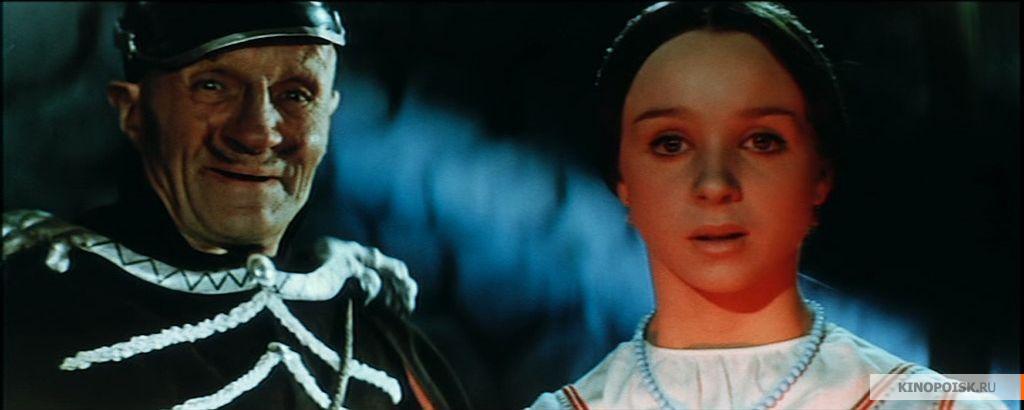 кадр №1 из фильма Огонь, вода и медные трубы (1967)
