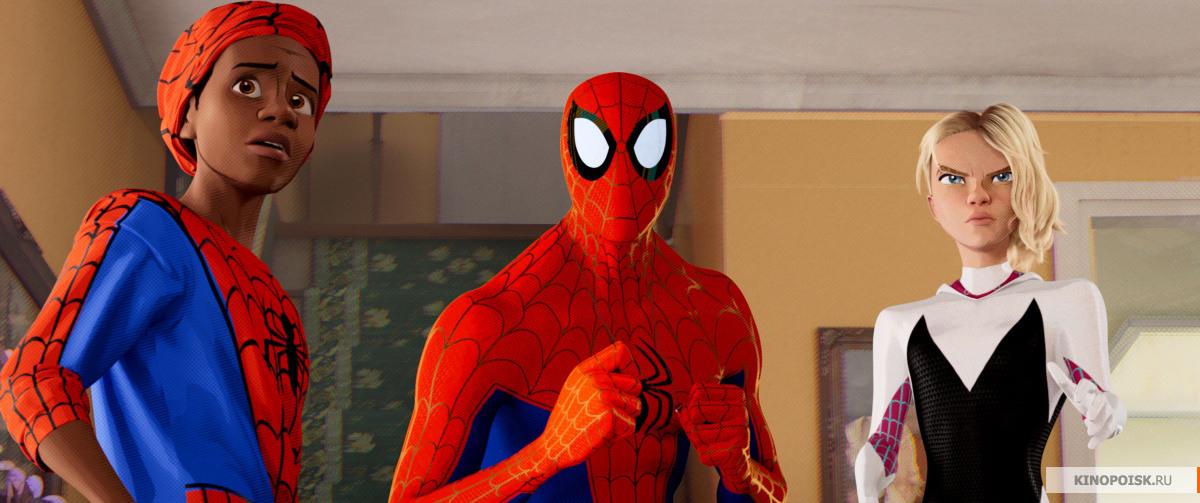 кадр №1 из фильма Человек-паук: Через вселенные (2018)