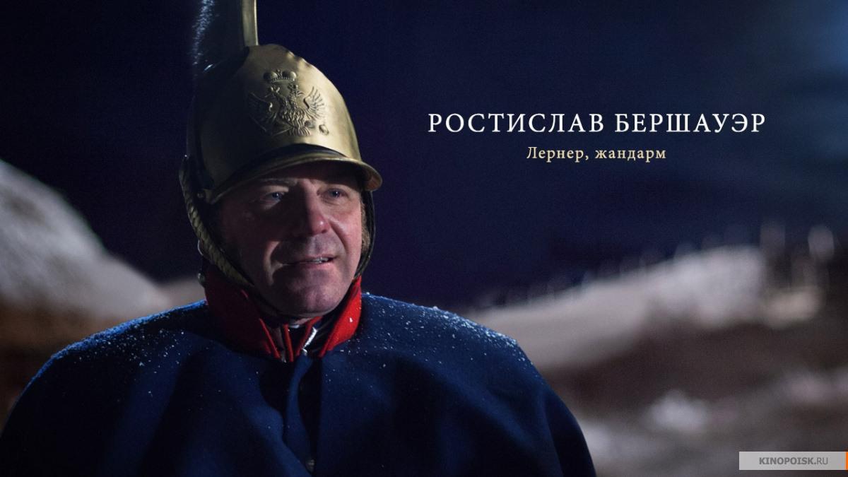 https://st.kp.yandex.net/im/kadr/3/3/5/kinopoisk.ru-Soyuz-spaseniya-3350398.jpg