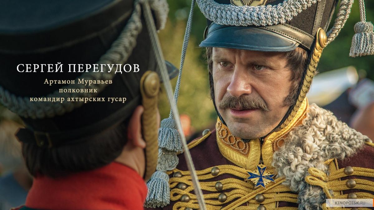 https://st.kp.yandex.net/im/kadr/3/3/5/kinopoisk.ru-Soyuz-spaseniya-3350399.jpg